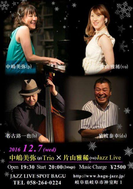 live1207