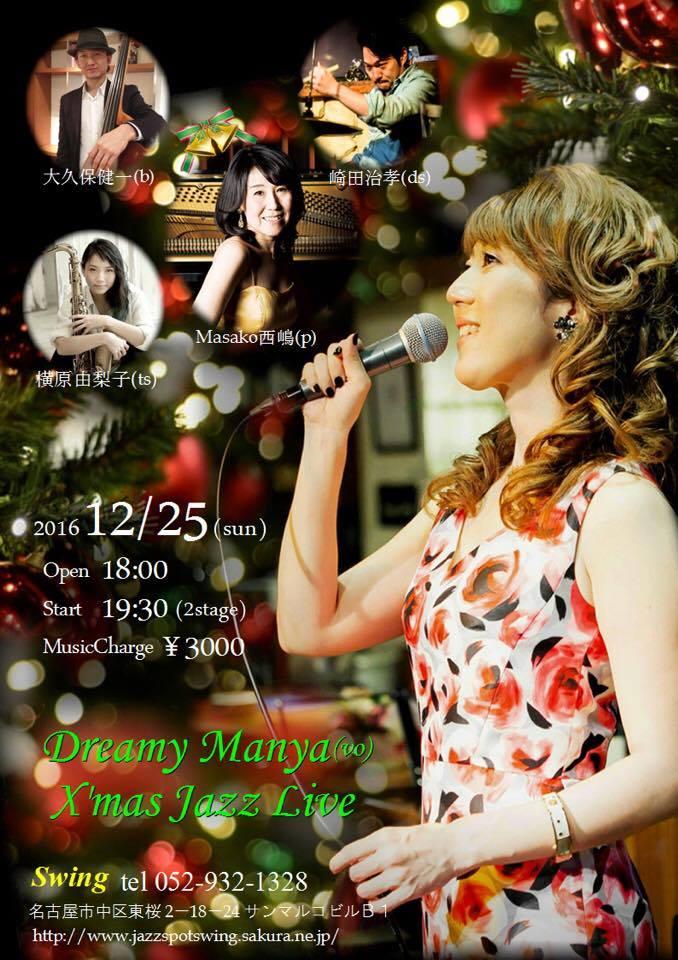 live1225