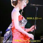 2020.1.22 B5 メンバー無最終☆